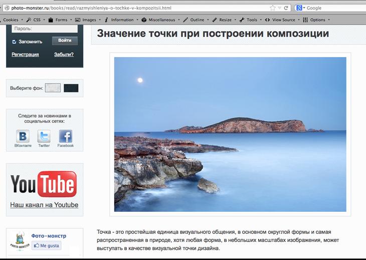 Captura de pantalla 2013-03-12 a la(s) 17.11.40